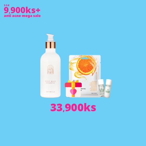 Millennial Body Wash & Shampoo + (GIFT) JKOSMEC Sheet Mask + (GIFT) Fresh Aloe Water Mini Set