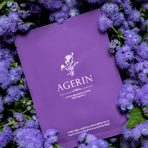 Agerin Intense Brightening Hydrate Mask