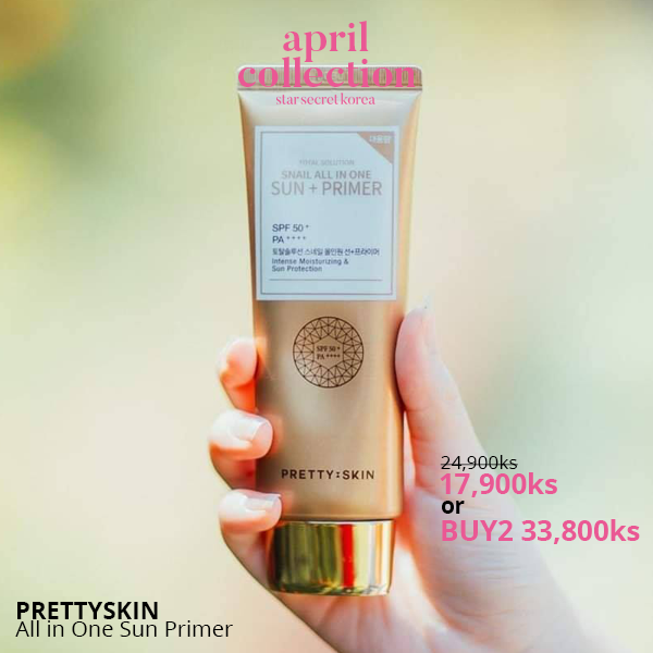 (1+1) All in One Sun Primer