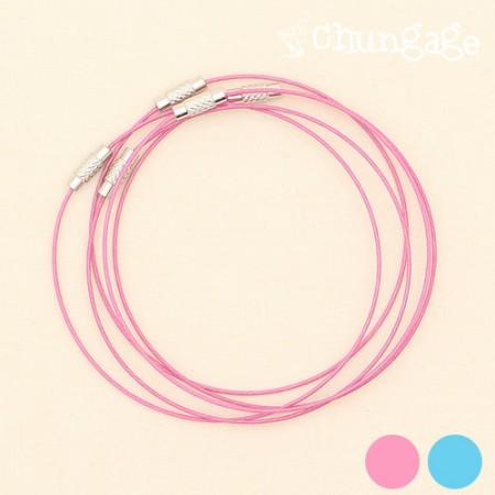 法式刺绣梭芯排列线梭芯环