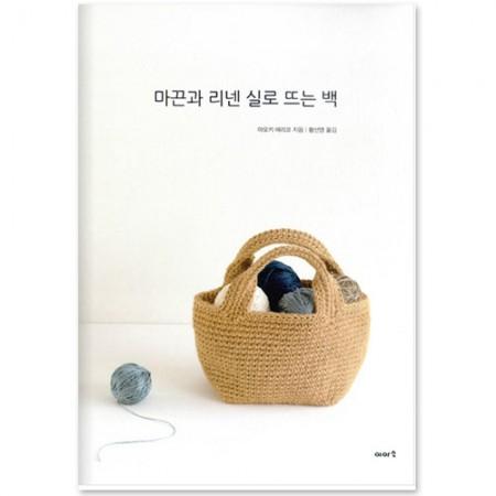 包用绳和亚麻线编织的[1-04]