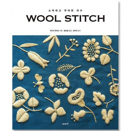 简约刺绣优雅的羊毛针[1-10]