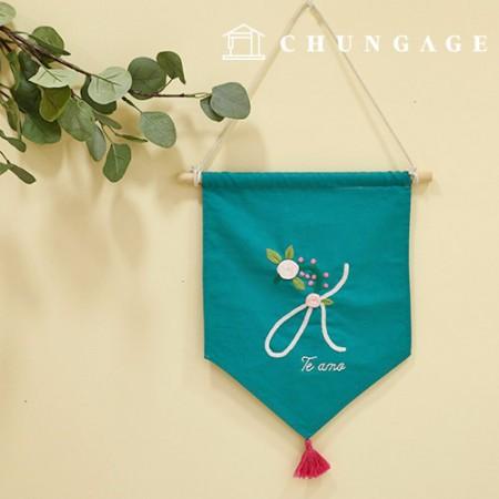 法国刺绣包装花DIY套件Tiamo花环CH-511223您可以在家做的爱