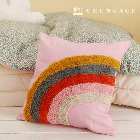 Rainbow Pom Pom方垫棉包含
