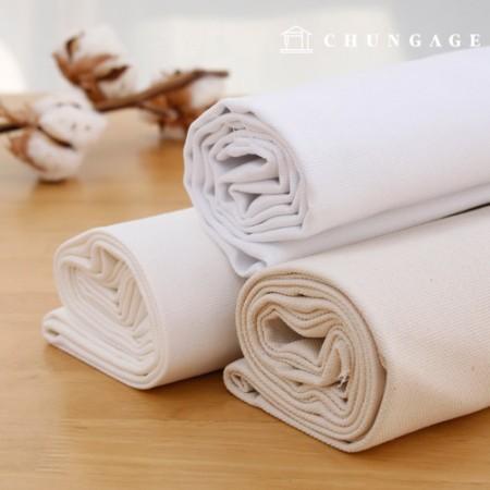 匡威布料10厚棉布宽素三种