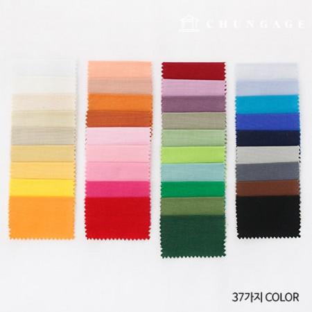 大量20种面料的牛津面料日常素色面料37种