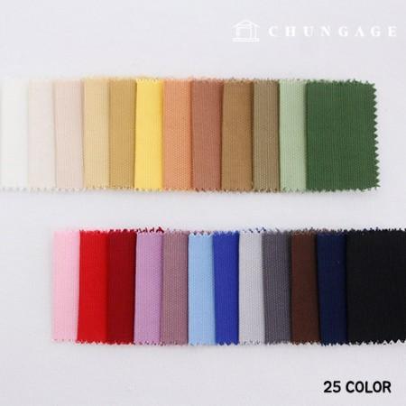 25根宽纯棉平纹面料和10号匡威宽幅面料