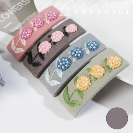法国刺绣包装花DIY套装绣球花发夹灰色CH-512522D你可以在家做的爱