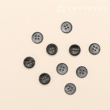 塑胶纽扣石头圆形两音纽扣11mm