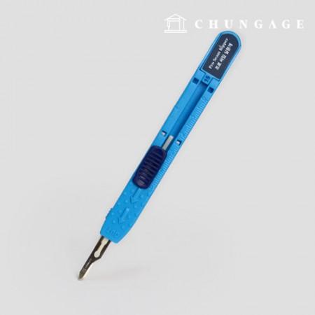 螺纹撕纸器Pro★Seaim螺纹撕纸器(开膛手)蓝色