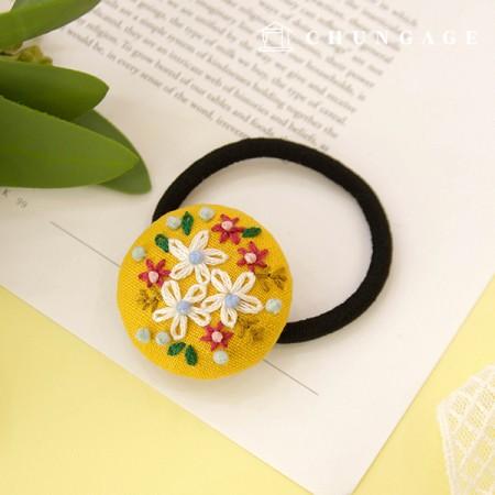法国刺绣包装花DIY套件春天花水滴芥末黄CH-512568C您可以在家做的爱