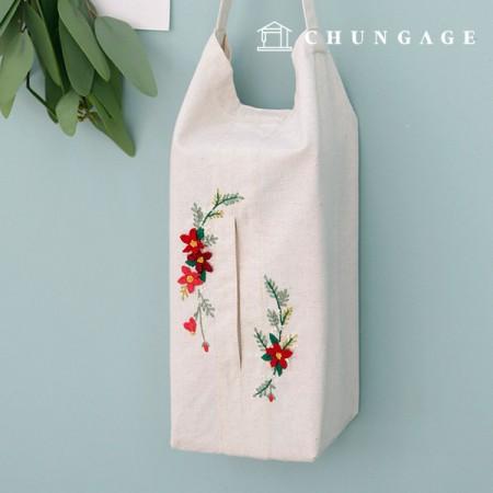 法国刺绣包装花DIY材料包夜场花园纸巾套CH-560203爱家