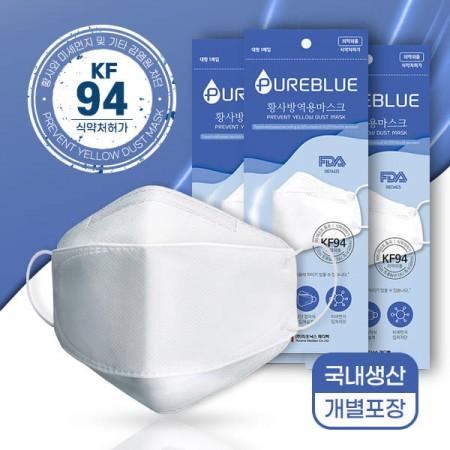正品KF94防黄防尘口罩纯蓝色获食品药品安全部认证国内生产单个包装面膜皮条/束带项链收藏展