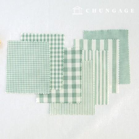 棉格子织物20计数奥伯尔染色取消平原条纹格子格子布薄荷7种