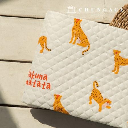 密封布冰箱布非荧光布熏制布棉衣布Hakunamatata