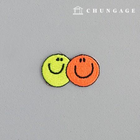 不干胶华夫饼扇子Smile Friend 荧光Smile Wafan 117