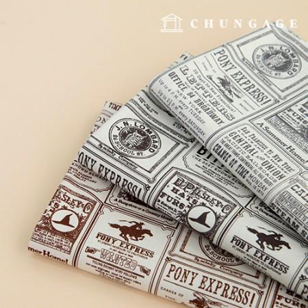牛津 20 支棉织物苦味剂 3 种
