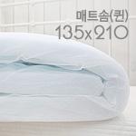 マット綿)135x210cm-クイーン