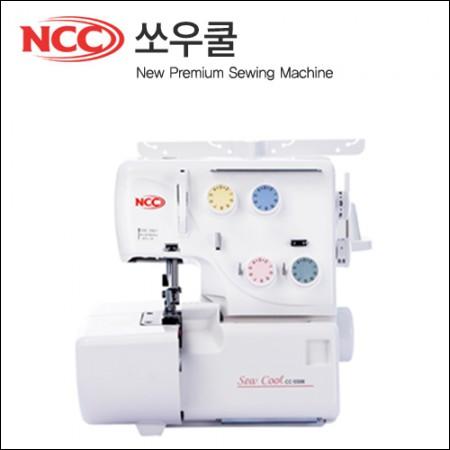 NCCミシン)ソウクール[CC-5506]