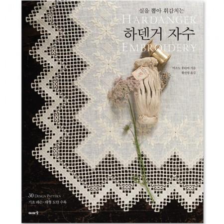 しデンゴ刺繍 - 糸を抜いて巻き付け打つ1-26