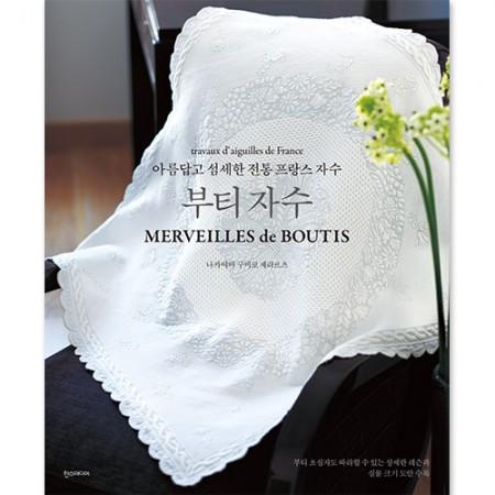 ショットブーツ刺繍2-09