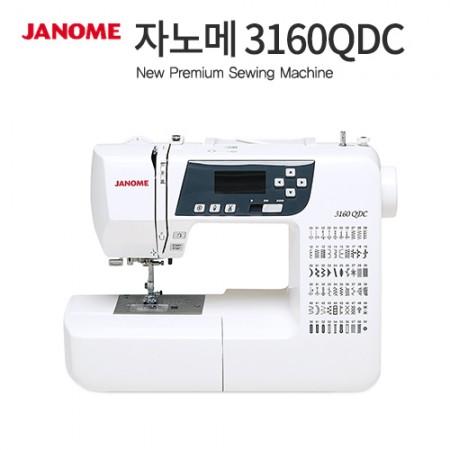 ミシンジャノメ3160QDC