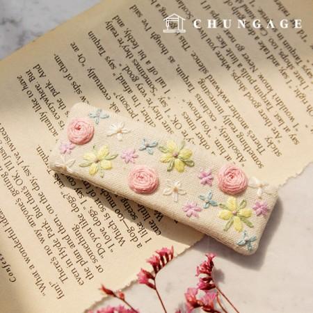 フランスの刺繍パッケージお花DIYキットシャーベット反転ピンCH-512569、自宅でできる趣味