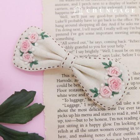 フランスの刺繍パッケージお花DIYキットラブリーリボンヘアピンCH-512573、自宅でできる趣味
