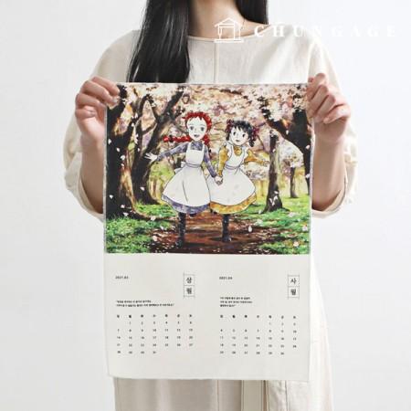 赤毛のアン生地コットンリネン2021カレンダークルトか日本語版A