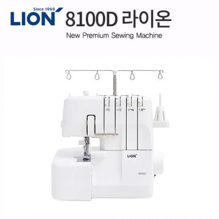 ライオンミシン8100Dライオンオボロクミシン