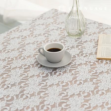 メッシラッセルレイス生地大幅レイスカーテンを作るデイジームード白アイボリー