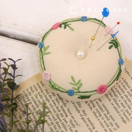 フランスの刺繍パッケージお花DIYキットビジューピンクッションCH-560205、自宅でできる趣味