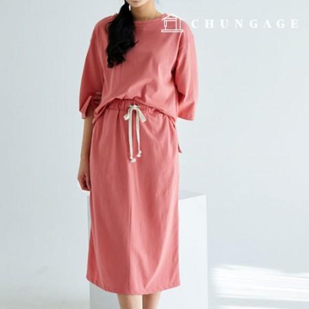 服のパターンの女性のスカートのバンディングスカートスカートパターンP1338