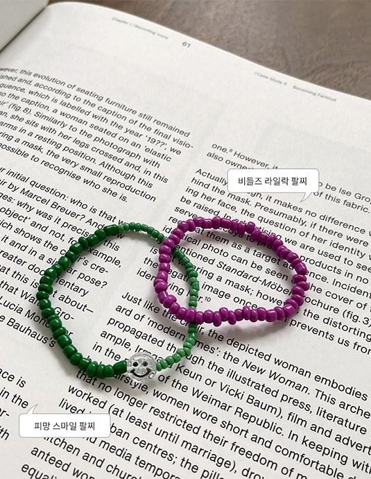 Beatles Lilac Bracelet