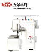 Sewing NCC) Saw cookies [cc-5505]