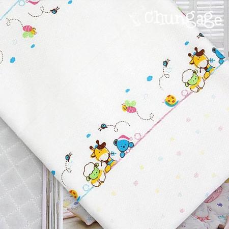 Untinted handkerchief cut paper) Happy Ju