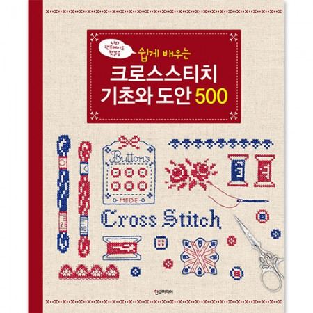 Easy to learn cross stitch basics and patterns 500 2-21