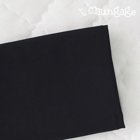 two-way span two-way span black