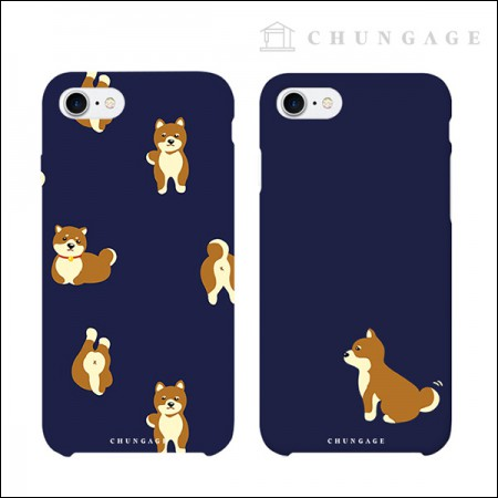Cellphone case friendly dog (2 types) ca043 iphone galaxy all models phone case