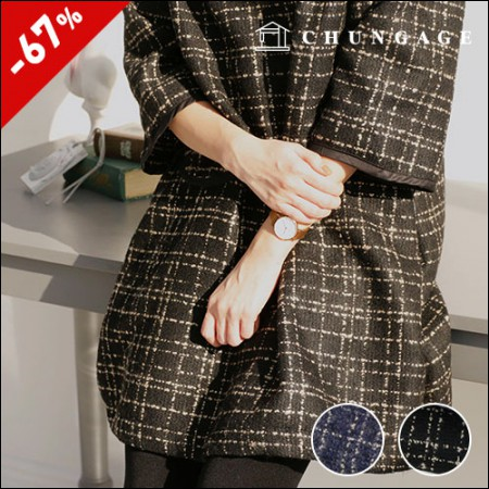Limited special price large wool blend Tweed coat fabric 2 kinds