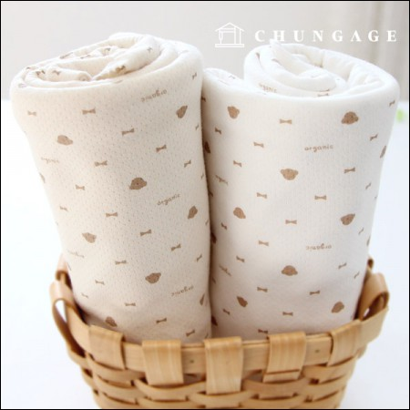 Organic two-sided jacquard Daimaru ribbon bear two kinds