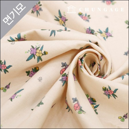 Cotton brushed microfiber winter fabric barriersome