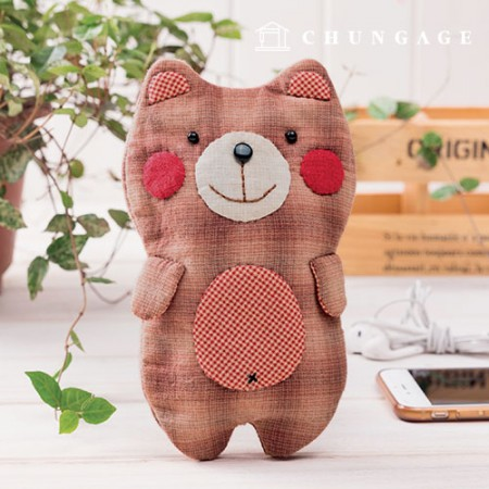 Quilt Package DIY Kit Happy Bear (Pink) [CH-612868A]