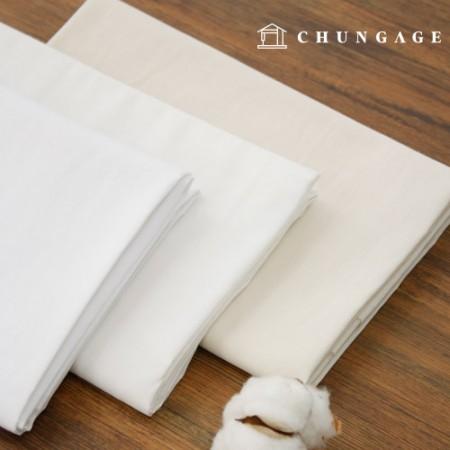 Asa Washing Wood Fabric 60 Number Fabric Slim Plain Summer Mask Fabric 3 Types