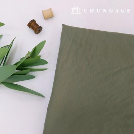 Significant Rayon Wash Linen Edition Vintage Khaki