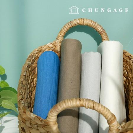 Wide Linen Fabric Fabric Linen Fabric Herringbone 5mm Henny 4 types