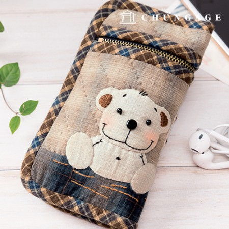 Quilted package DIY kit bear two cellphone wallet [CH-612870]