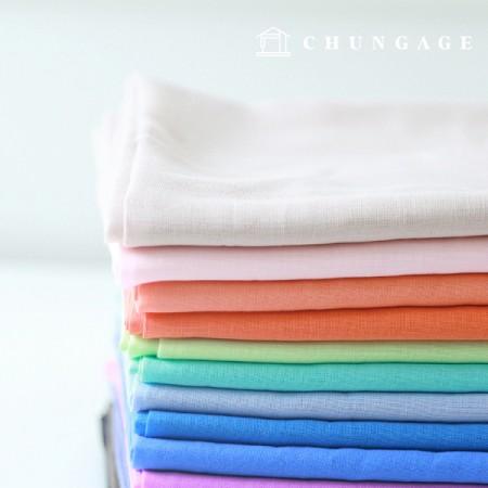 4 pieces of plain 40-sided gauze plain fabric