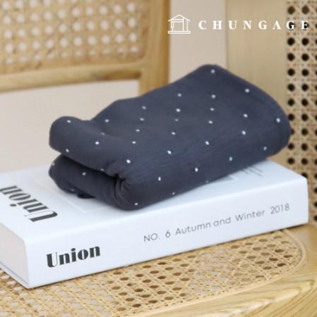 Cotton Slub Mini Star D0052