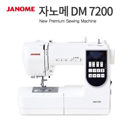 Sewing machine Jamome DM7200